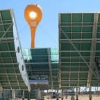 Гибридная технология производства электрической энергии