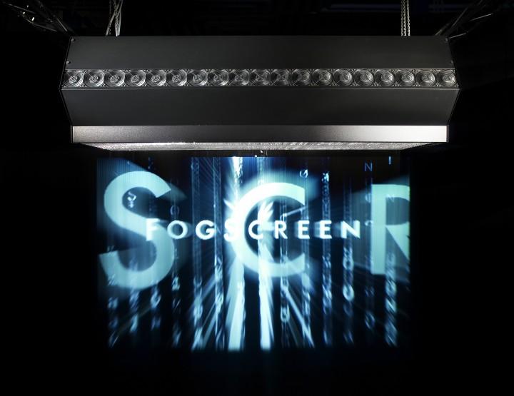 FogScreen Inia