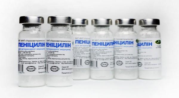antibiotiki-7