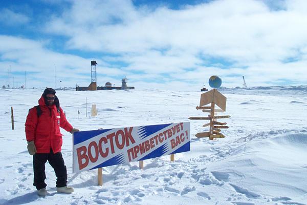 Российская научная станция Восток
