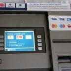 Атака на банкоматы с помощью мобильных телефонов
