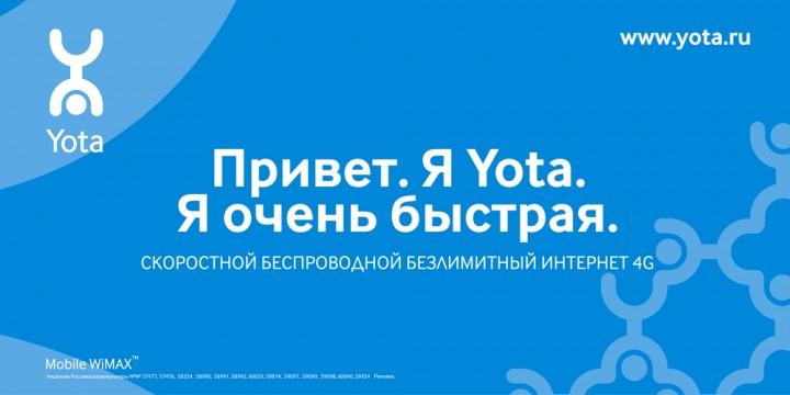 Yota_1