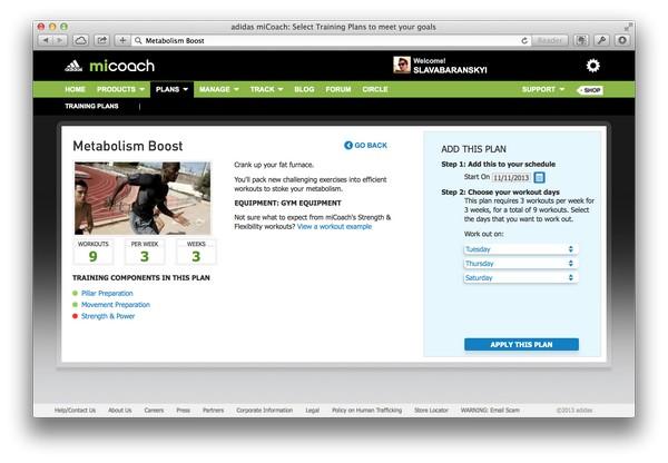 11014013-Screenshot-2013-11-11-15.39.57