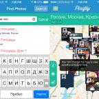 Pixifly - красивый и легкий способ поиска в Instagram по местоположению